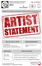 Declaración de artista